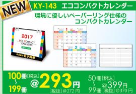 KY-143