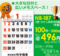 NB-187